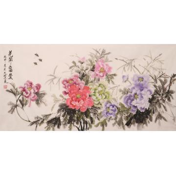 陈文赞四尺整张,横幅牡丹花卉花开富贵字画之家