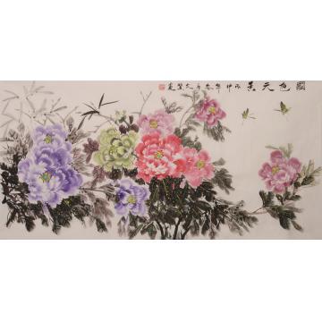陈文赞四尺整张,横幅国画花鸟国色天香字画之家