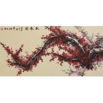 陈文赞四尺整张横幅国画花鸟报春图字画之家