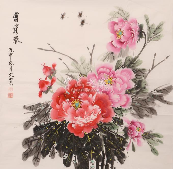 国画家陈文赞字画之家