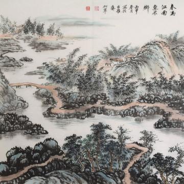 戈加军四尺斗方国画山水春满江南鱼米乡字画之家