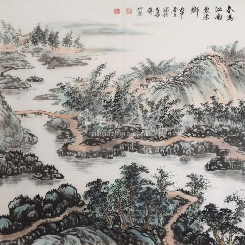 戈加军国画山水春满江南鱼米乡字画之家