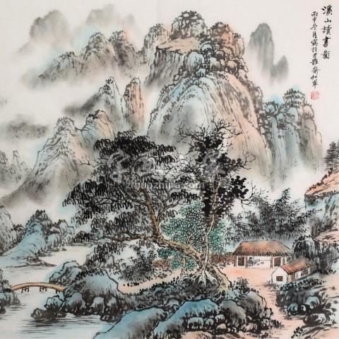 戈加军国画山水溪山读书图字画之家