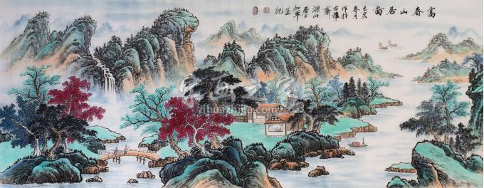 戈加军国画山水富春山居图字画之家