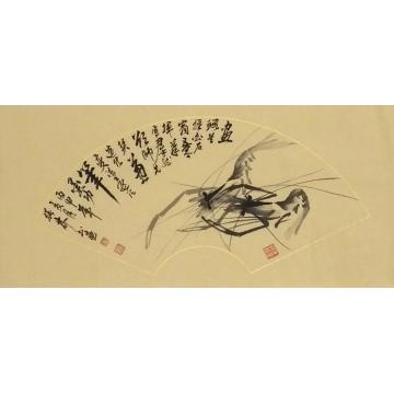 何振林扇面国画花鸟双雄字画之家