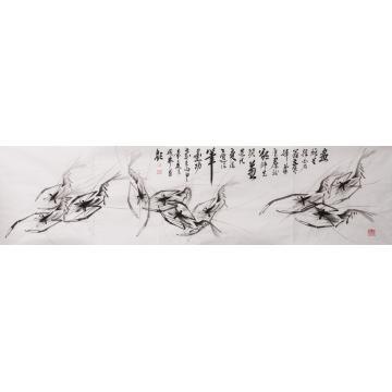 何振林横条幅国画花鸟群虾图字画之家