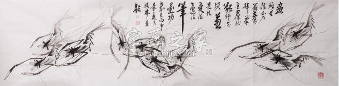 何振林国画花鸟群虾图字画之家