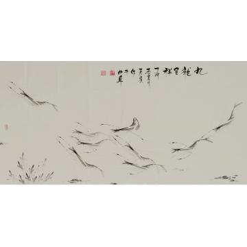 车厚宾四尺整张,横幅国画花鸟九龙呈祥字画之家