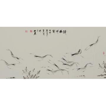 车厚宾四尺整张,横幅国画花鸟清白有节字画之家