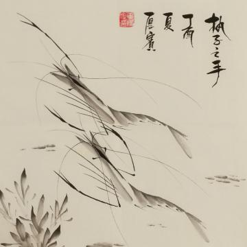 车厚宾斗方国画花鸟执子之手字画之家