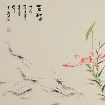 车厚宾四尺斗方国画花鸟五福字画之家