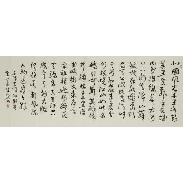 陈坚小六尺整张,横幅书法沁园春雪字画之家