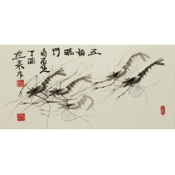 宋燕来四尺四开横幅国画花鸟五福临门字画之家