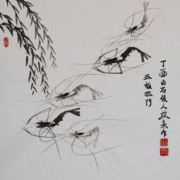 宋燕来斗方国画花鸟五福临门字画之家