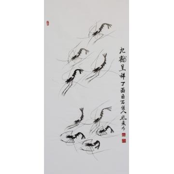 宋燕来四尺整张,竖幅国画花鸟九龙呈祥字画之家