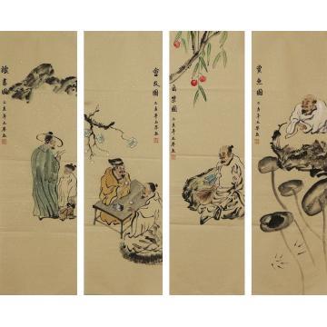 王琴四条屏国画人物读书会友自乐赏鱼字画之家