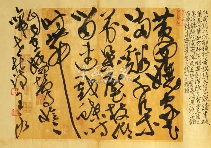 王永书法江畔独步寻花·其六|唐杜甫诗字画之家