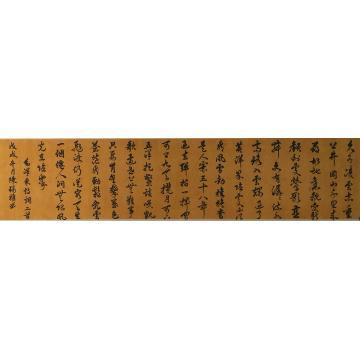 陈锡权书法行书水调歌头·重上井冈山-毛泽东诗词字画之家