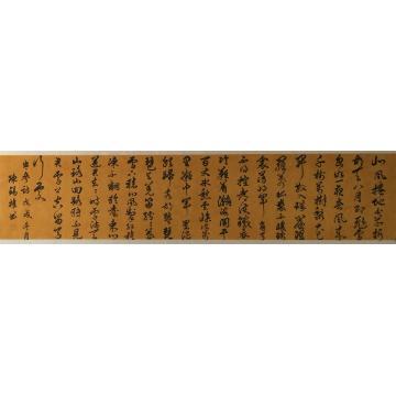 陈锡权书法行书白雪歌送武判官归京-岑参诗字画之家
