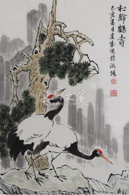 马建成国画花鸟松龄鹤寿字画之家