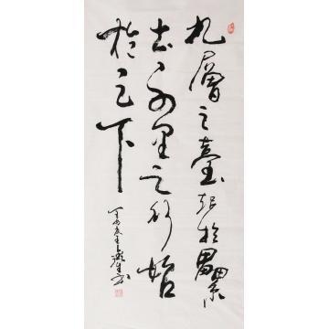 王鑫生书法道德经句字画之家