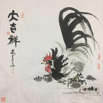 韩瑞耘四尺斗方国画花鸟大吉祥字画之家