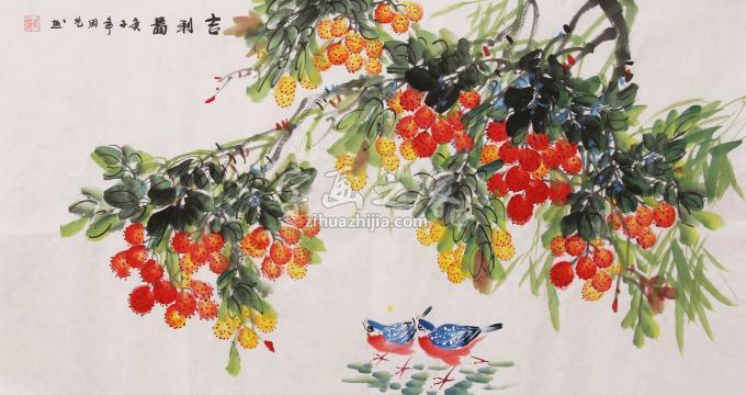 周艺三尺整张横幅国画花鸟吉利图字画之家