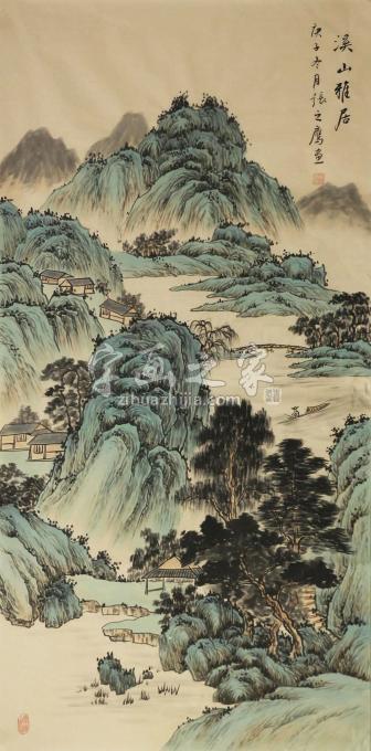 张之鹰四尺整张竖幅国画山水溪山雅居字画之家