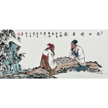 张松平国画人物高士对弈图字画之家