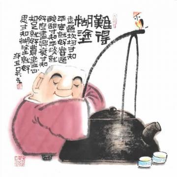 吴元国画人物难得糊涂字画之家