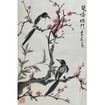 刘亚东国画花鸟双喜临门字画之家