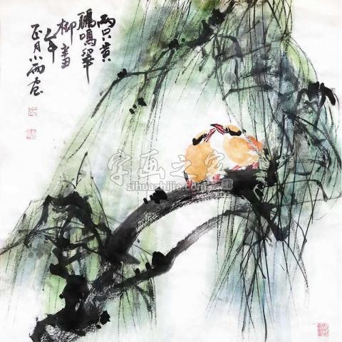 周小雨国画花鸟两只黄鹂鸣翠柳字画之家