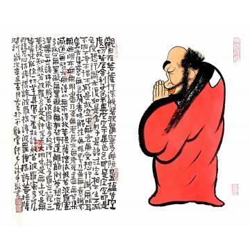 张海波国画人物心经字画之家