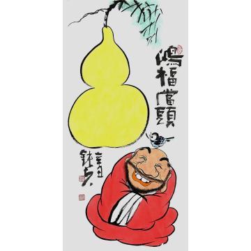 张海波国画人物鸿福当头字画之家