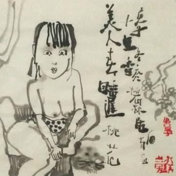 张亚朝国画人物美人春睡迟字画之家