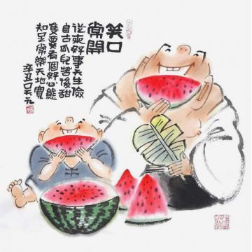 吴元国画人物笑口常开字画之家