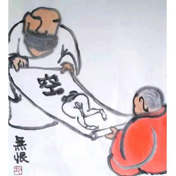 殷海洋国画人物观空悟道字画之家