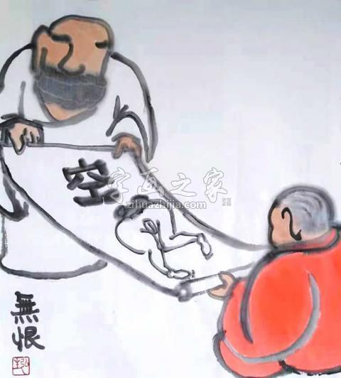国画家殷海洋字画之家