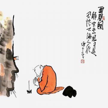 李迎春国画人物面壁图字画之家