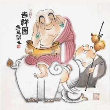 吴元国画人物吉祥图字画之家