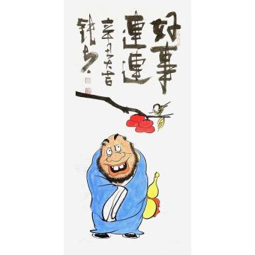 张海波国画人物好事连连字画之家