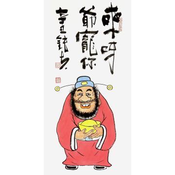 张海波国画人物财神爷字画之家