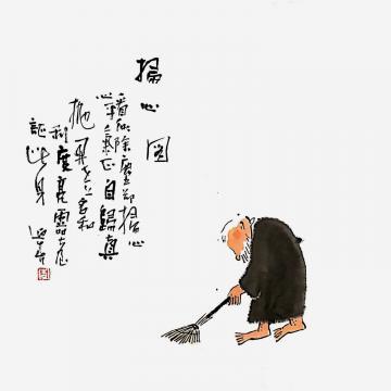 李迎春国画人物扫心图字画之家