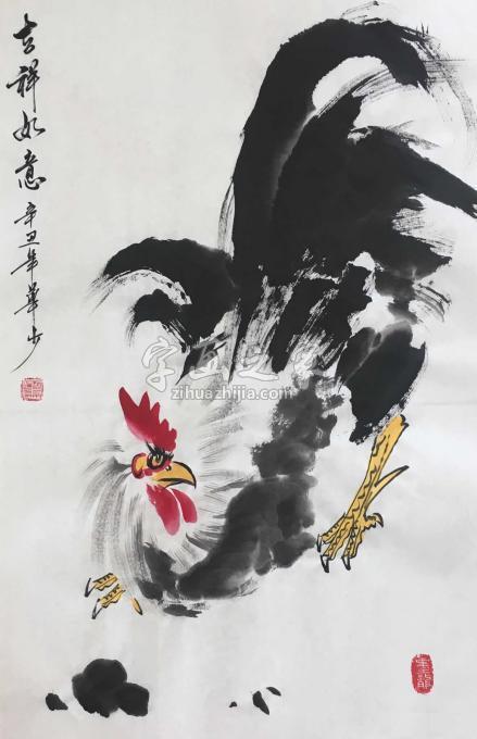 赵华少国画花鸟吉祥如意字画之家