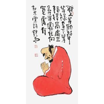 张海波国画人物左宗棠家训发上等愿字画之家