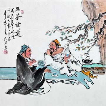 张松平国画人物品茶论道字画之家