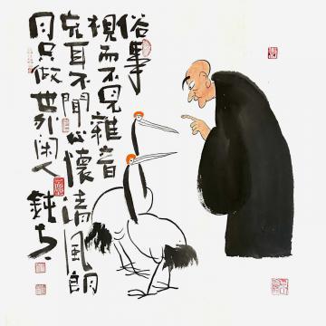 张海波国画人物闲云野鹤字画之家