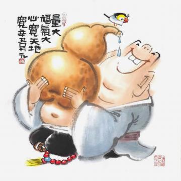 吴元国画人物量大心宽字画之家