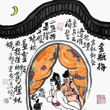 吴金鹏国画人物金瓶梅字画之家