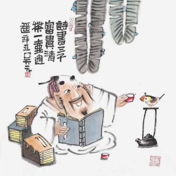吴元国画人物诗书富贵清茶逍遥字画之家